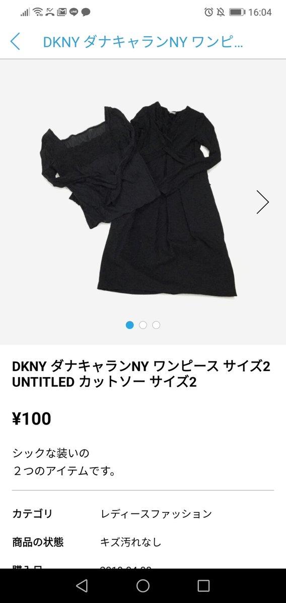 0円マーケット