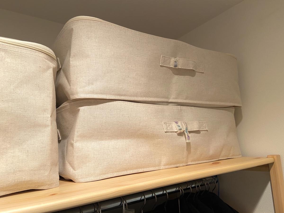 狭いクローゼットに布団を収納したい!整理収納のプロがコツを解説