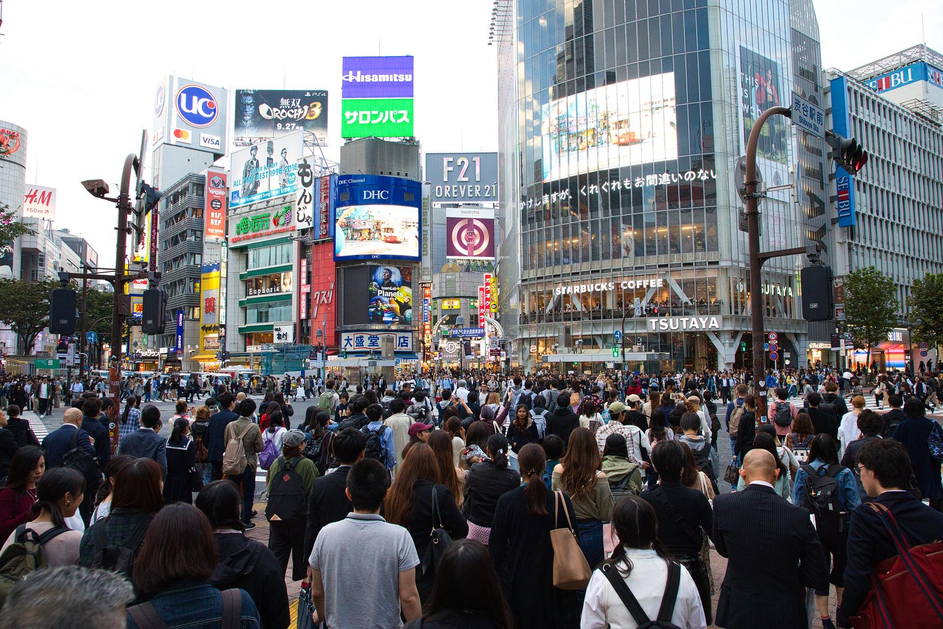 渋谷で格安のトランクルームは?エリアごとのおすすめを大公開